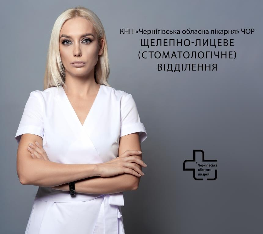 Фриз Владислава Володимирівна