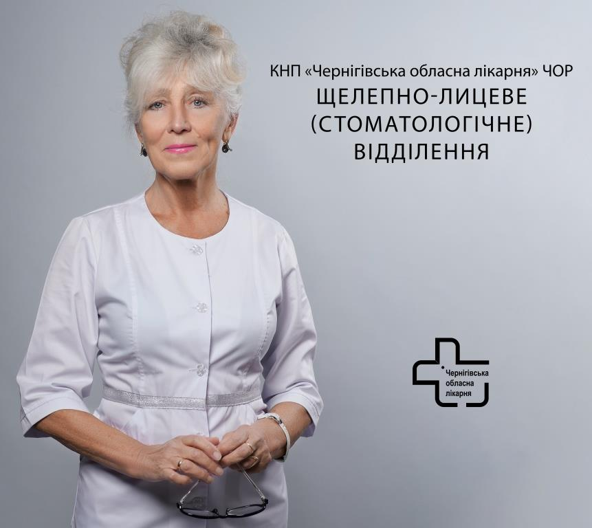Ігнатьєва Лідія Олексіївна