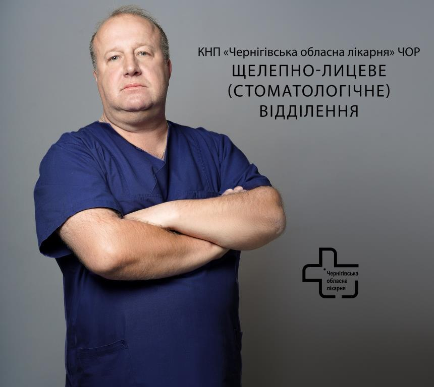 Короленко Олександр Миколайович