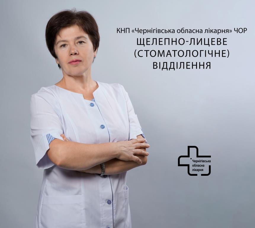 Щерба Тамара Іванівна