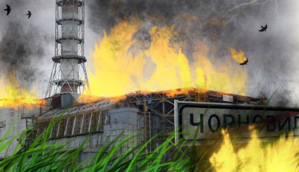 Чорнобильська катастрофа – 35 років.